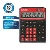 Brauberg 250479 Калькулятор настольный BRAUBERG EXTRA COLOR-12-BKWR (206x155 мм), 12 разрядов, двойное питание, ЧЕРНО-МАЛИНОВЫЙ, 250479