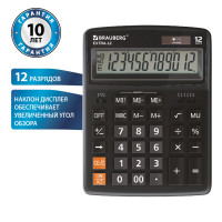 Brauberg 250481 Калькулятор настольный BRAUBERG EXTRA-12-BK (206x155 мм), 12 разрядов, двойное питание, ЧЕРНЫЙ, 250481