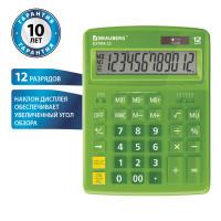 Brauberg 250483 Калькулятор настольный BRAUBERG EXTRA-12-DG (206x155 мм), 12 разрядов, двойное питание, ЗЕЛЕНЫЙ, 250483