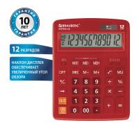 Brauberg 250484 Калькулятор настольный BRAUBERG EXTRA-12-WR (206x155 мм), 12 разрядов, двойное питание, БОРДОВЫЙ, 250484