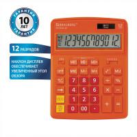 Brauberg 250485 Калькулятор настольный BRAUBERG EXTRA-12-RG (206x155 мм), 12 разрядов, двойное питание, ОРАНЖЕВЫЙ, 250485