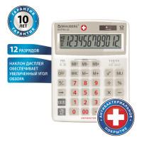 Brauberg 250490 Калькулятор настольный BRAUBERG EXTRA-12-WAB (206x155 мм),12 разрядов, двойное питание, антибактериальное покрытие, БЕЛЫЙ, 250490