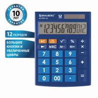 Brauberg 250492 Калькулятор настольный BRAUBERG ULTRA-12-BU (192x143 мм), 12 разрядов, двойное питание, СИНИЙ, 250492