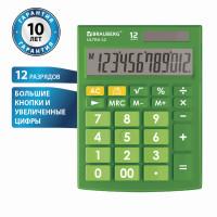 Brauberg 250493 Калькулятор настольный BRAUBERG ULTRA-12-GN (192x143 мм), 12 разрядов, двойное питание, ЗЕЛЕНЫЙ, 250493