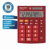 Brauberg 250494 Калькулятор настольный BRAUBERG ULTRA-12-WR (192x143 мм), 12 разрядов, двойное питание, БОРДОВЫЙ, 250494