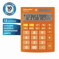 Brauberg 250495 Калькулятор настольный BRAUBERG ULTRA-12-RG (192x143 мм), 12 разрядов, двойное питание, ОРАНЖЕВЫЙ, 250495