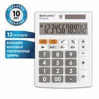 Brauberg 250496 Калькулятор настольный BRAUBERG ULTRA-12-WT (192x143 мм), 12 разрядов, двойное питание, БЕЛЫЙ, 250496