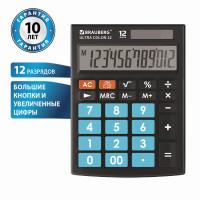 Brauberg 250497 Калькулятор настольный BRAUBERG ULTRA COLOR-12-BKBU (192x143 мм), 12 разрядов, двойное питание, ЧЕРНО-ГОЛУБОЙ, 250497