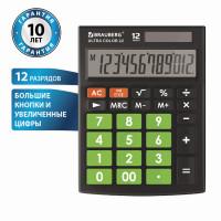Brauberg 250498 Калькулятор настольный BRAUBERG ULTRA COLOR-12-BKLG (192x143 мм), 12 разрядов, двойное питание, ЧЕРНО-САЛАТОВЫЙ, 250498