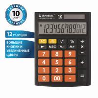 Brauberg 250499 Калькулятор настольный BRAUBERG ULTRA COLOR-12-BKRG (192x143 мм), 12 разрядов, двойное питание, ЧЕРНО-ОРАНЖЕВЫЙ, 250499