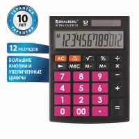 Brauberg 250500 Калькулятор настольный BRAUBERG ULTRA COLOR-12-BKWR (192x143 мм), 12 разрядов, двойное питание, ЧЕРНО-МАЛИНОВЫЙ, 250500