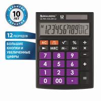 Brauberg 250501 Калькулятор настольный BRAUBERG ULTRA COLOR-12-BKPR (192x143 мм), 12 разрядов, двойное питание, ЧЕРНО-ФИОЛЕТОВЫЙ, 250501