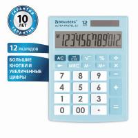 Brauberg 250502 Калькулятор настольный BRAUBERG ULTRA PASTEL-12-LB (192x143 мм), 12 разрядов, двойное питание, ГОЛУБОЙ, 250502