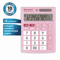 Brauberg 250503 Калькулятор настольный BRAUBERG ULTRA PASTEL-12-PK (192x143 мм), 12 разрядов, двойное питание, РОЗОВЫЙ, 250503