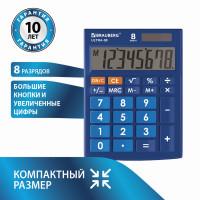 Brauberg 250508 Калькулятор настольный BRAUBERG ULTRA-08-BU, КОМПАКТНЫЙ (154x115 мм), 8 разрядов, двойное питание, СИНИЙ, 250508