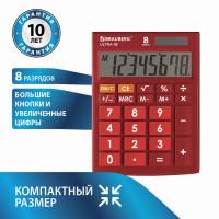 Brauberg 250510 Калькулятор настольный BRAUBERG ULTRA-08-WR, КОМПАКТНЫЙ (154x115 мм), 8 разрядов, двойное питание, БОРДОВЫЙ, 250510
