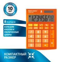 Brauberg 250511 Калькулятор настольный BRAUBERG ULTRA-08-RG, КОМПАКТНЫЙ (154x115 мм), 8 разрядов, двойное питание, ОРАНЖЕВЫЙ, 250511