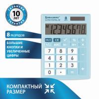 Brauberg 250513 Калькулятор настольный BRAUBERG ULTRA PASTEL-08-LB, КОМПАКТНЫЙ (154x115 мм), 8 разрядов, двойное питание, ГОЛУБОЙ, 250513