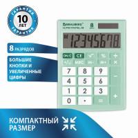 Brauberg 250515 Калькулятор настольный BRAUBERG ULTRA PASTEL-08-LG, КОМПАКТНЫЙ (154x115 мм), 8 разрядов, двойное питание, МЯТНЫЙ, 250515