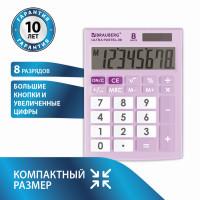 Brauberg 250516 Калькулятор настольный BRAUBERG ULTRA PASTEL-08-PR, КОМПАКТНЫЙ (154x115 мм), 8 разрядов, двойное питание, СИРЕНЕВЫЙ, 250516