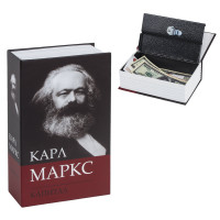 "Brauberg 291049 Сейф-книга К. Маркс ""Капитал"", 55х115х180 мм, ключевой замок, BRAUBERG, 291049"