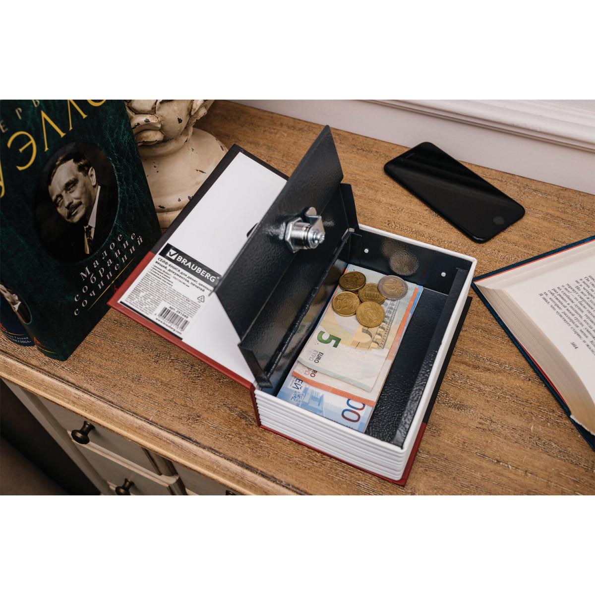 "Сейф-книга К. Маркс ""Капитал"", 55х115х180 мм, ключевой замок, BRAUBERG, 291049 (арт. 291049)"