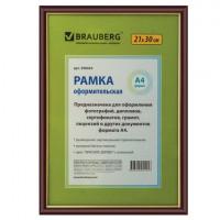 "Brauberg 390024 Рамка 21х30 см, пластик, багет 14 мм, BRAUBERG ""HIT"", красное дерево с позолотой, стекло, 390024"