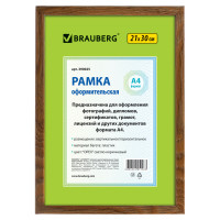 "Brauberg 390025 Рамка 21х30 см, пластик, багет 15 мм, BRAUBERG ""HIT"", орех, стекло, 390025"