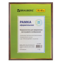 "Brauberg 390259 Рамка 30х40 см, пластик, багет 14 мм, BRAUBERG ""HIT"", красное дерево с позолотой, стекло, 390259"