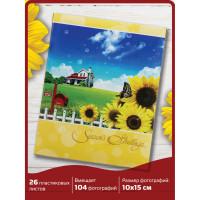 """Brauberg 390665 Фотоальбом BRAUBERG на 104 фотографии 10х15 см, твердая обложка, """"На природе"""", желтый, 390665"""