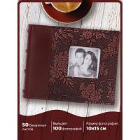 Brauberg 390693 Фотоальбом BRAUBERG на 100 фотографий 10х15 см, обложка под кожу, бумажные страницы, бокс, коричневый, 390693