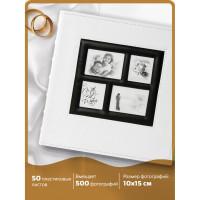 Brauberg 390713 Фотоальбом BRAUBERG на 500 фотографий 10х15 см, обложка под кожу рептилии, рамка для фото, белый, 390713