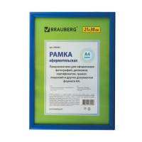 "Brauberg 390943 Рамка 21х30 см, пластик, багет 12 мм, BRAUBERG ""HIT2"", синяя, стекло, 390943"
