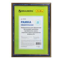 "Brauberg 390988 Рамка 21х30 см, пластик, багет 20 мм, BRAUBERG ""HIT3"", синий мрамор с двойной позолотой, стекло, 390988"