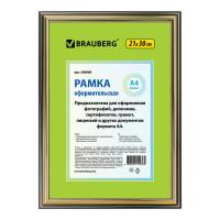 "Brauberg 390989 Рамка 21х30 см, пластик, багет 20 мм, BRAUBERG ""HIT3"", бронза с двойной позолотой, стекло, 390989"