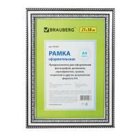 "Brauberg 391001 Рамка 21х30 см, пластик, багет 30 мм, BRAUBERG ""HIT4"", серебро, стекло, 391001"