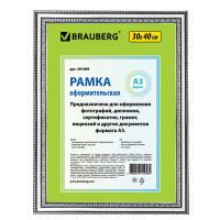 "Brauberg 391009 Рамка 30х40 см, пластик, багет 30 мм, BRAUBERG ""HIT4"", серебро, стекло, 391009"