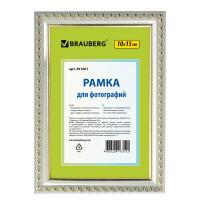 "Brauberg 391061 Рамка 10х15 см, пластик, багет 16 мм, BRAUBERG ""HIT5"", серебро с двойной позолотой, стекло, 391061"