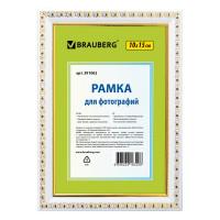 "Brauberg 391062 Рамка 10х15 см, пластик, багет 16 мм, BRAUBERG ""HIT5"", белая с двойной позолотой, стекло, 391062"