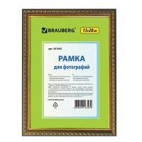 "Brauberg 391065 Рамка 15х20 см, пластик, багет 16 мм, BRAUBERG ""HIT5"", бронза с двойной позолотой, стекло, 391065"