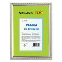 "Brauberg 391067 Рамка 15х20 см, пластик, багет 16 мм, BRAUBERG ""HIT5"", серебро с двойной позолотой, стекло, 391067"