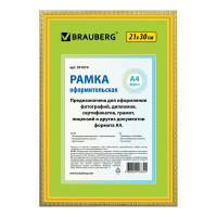 "Brauberg 391074 Рамка 21х30 см, пластик, багет 16 мм, BRAUBERG ""HIT5"", золото, стекло, 391074"