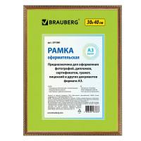 "Brauberg 391080 Рамка 30х40 см, пластик, багет 16 мм, BRAUBERG ""HIT5"", бронза с двойной позолотой, стекло, 391080"