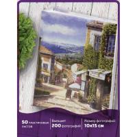 "Brauberg 391120 Фотоальбом BRAUBERG на 200 фото 10х15 см, твердая обложка, ""Улица Прованса"", 391120"