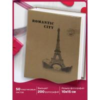 "Brauberg 391122 Фотоальбом BRAUBERG на 200 фото 10х15 см, твердая обложка, ""Париж"", бежевый, 391122"
