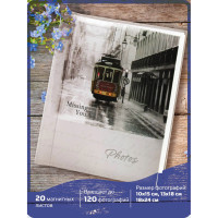 """Brauberg 391125 Фотоальбом BRAUBERG 20 магнитных листов, 23х28 см, """"Трамвай"""", светло-коричневый, 391125"""