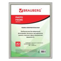 Brauberg 391133 Рамка 30х40 см, пластик, багет 12 мм, BRAUBERG HIT2, серебро, стекло, 391133