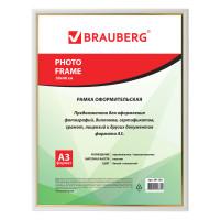 Brauberg 391136 Рамка 30*40 см, пластик, багет 12 мм, BRAUBERG HIT2, белая с золотом, стекло, 391136