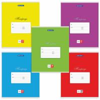 Brauberg 401992 Тетрадь 18 л. BRAUBERG КЛАССИКА, линия, обложка картон, АССОРТИ (5 видов), 401992 (упаковка 5 шт)