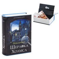 "Brauberg 43 Сейф-книга ""Приключения Шерлока Холмса"", 57х130х185 мм, ключевой замок, BRAUBERG, 291056, 43"